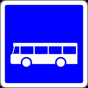 пострадал като пътник в автобус
